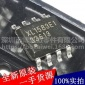 代理芯龙XLSEMI XL1513E1 原厂正品 降压型DC-DC转换器 贴片SOP-8